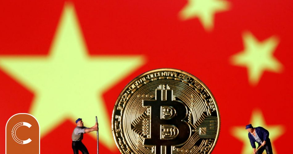 China Central Bank Blocks Website Of A Cryptocurrency-Related Company, Bitcoin (BTC) Falls