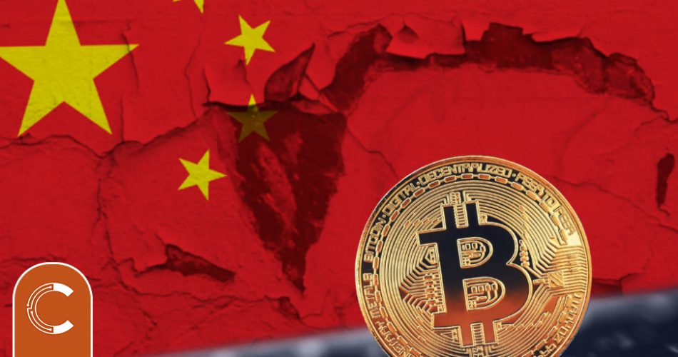 Deputy Governor of the People's Bank of China Says Cryptocurrencies Threaten Financial Security